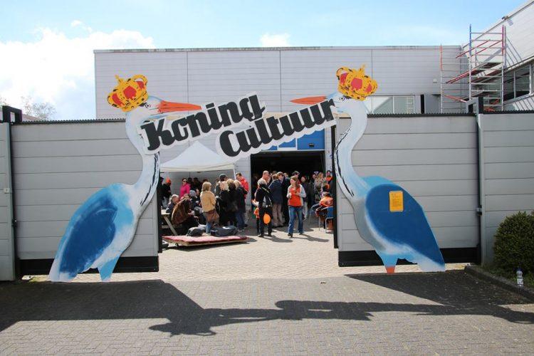 Foto: eerste editie van het Koning Cultuur Festival, toen nog op een andere locatie en dit jaar in de Havenkom.